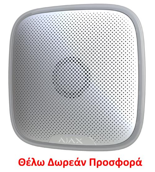 prosfora-ajax-hub.gr
